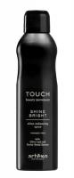 ARTEGO TOUCH Shine Bright Enhancing Spray, 250ml