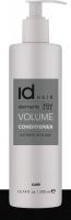 idHAIR Elements Xclusive Volume Conditioner, 300ml
