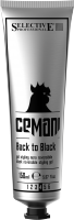 SELECTIVE CEMANI Back to Black, 150ml